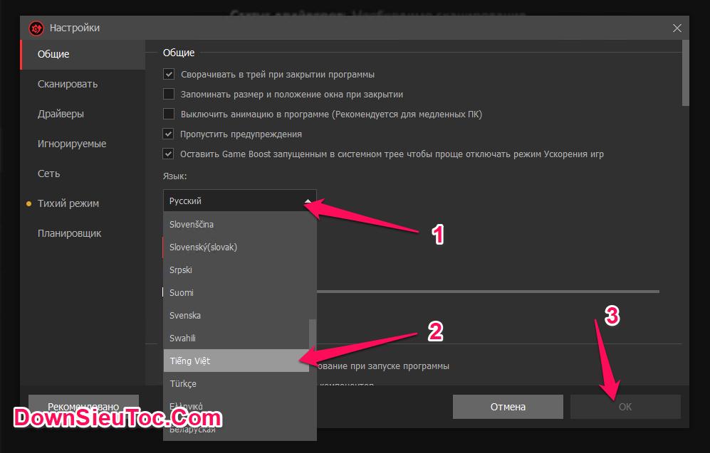 Hướng dẫn kích hoạt key Driver Booster Pro 7 miễn phí